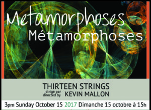 Thirteen Strings: Metamorphoses